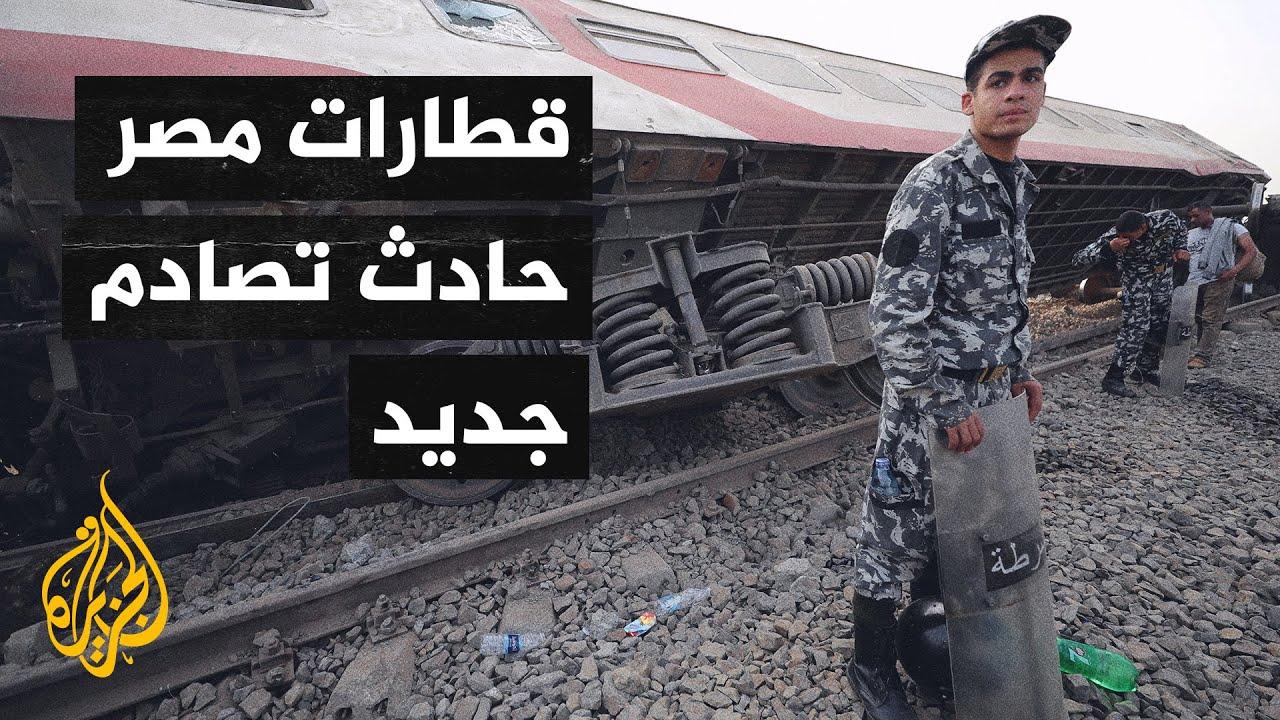 مصر.. ضحايا في حادث تصادم قطار بحافلة ركاب في حلوان جنوب القاهرة  - نشر قبل 11 ساعة
