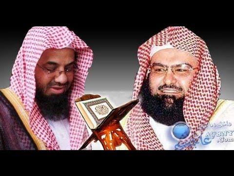 FULL HOLY QURAN al sudais and al shuraim with urdu translation  PART  2