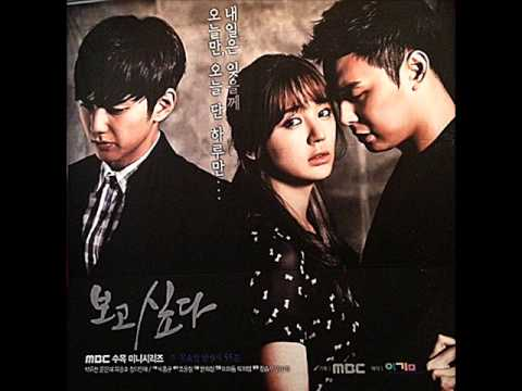 Wax Tears Are Falling 왁스 떨어진다 눈물이 (I Miss You OST)