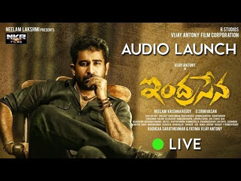 Indrasena Audio Launch LIVE | TFPC