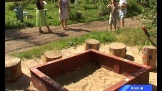Детские площадки -- благоустроенным дворам!(, 2014-07-22T05:35:21.000Z)