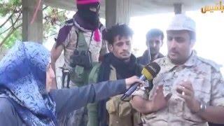 شاهد أنيسه العلواني مراسلة قناة بلقيس في الخطوط الأمامية للمواجهات بتعز