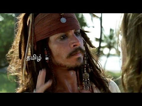 pirates-of-the-caribbean-tamil