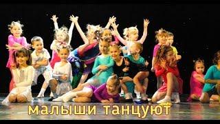 Evеrybody dance now. Детская современная хореография от Дива данс.