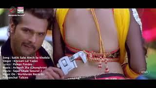 Saiya Hamar mistiri Ho DJ Mintu Raj Bettiah