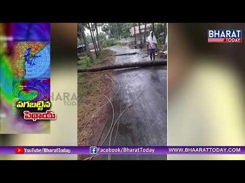 Phethai Cyclone : Live Report From Visakhapatnam   Kakinada   Weather Report   Bharat Today