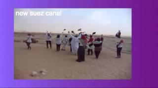 قناة السويس الجديدة طيار بالجيش المصرى يستعرض مهاراته  27أغسطس 2014