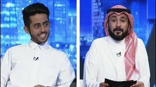 برنامج رادار طارئ مع طارق الحربي الحلقة 28 - ضيف الحلقة نجم السوشيال ميديا عبدالعزيز العقلا