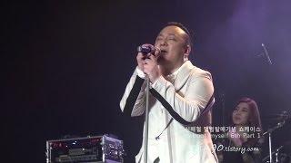 신해철 - 인형의 기사 Live (신해철 앨범발매기념 쇼케이스)