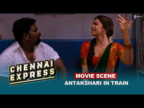 Antakshari In Train | Movie Scene | Chennai Express | Shah Rukh Khan | A Film By Rohit Shetty