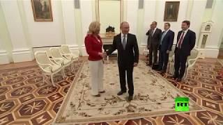 رئيسة كرواتيا تقدم هدية قيمة للرئيس بوتين