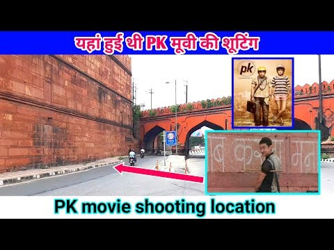 Pk Movie Shooting Location Hazrul Remo