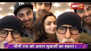 TOP 10 Bollywood News | बॉलीवुड की 10 बड़ी खबरें | 20 March 2019