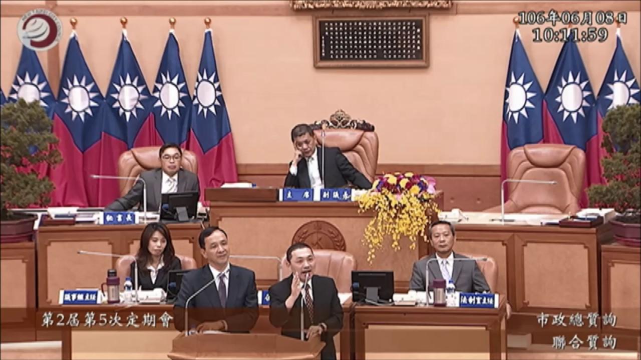 侯友宜要選新北市長就該辭職,不能利用公家資源選舉。2017.0608 - YouTube