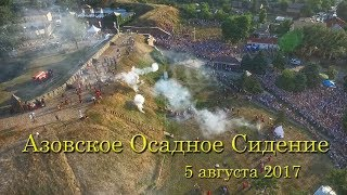 видео «Азовское сидение» казаков . Обсуждение на LiveInternet