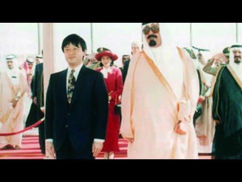 日本を'特別扱い'するアラブ王室!高貴なアラブの王族が天皇陛下に尊敬の念を抱く3つの理由が凄い!
