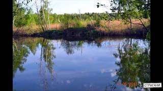 Голубые озера с  Стриганы  2013 год  Хмельницкая обл(Голубые озера с Стриганы 2013 год Хмельницкая обл., 2013-09-08T18:33:07.000Z)