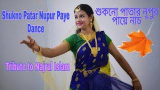 শুকনো পাতার নূপুর পায়ে/Shukno Patar Nupur Paye/Dance Cover/Nazrul Geeti/Tribute to Nazrul Islam