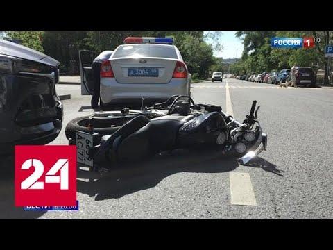 В ГИБДД взялись за мотоциклистов: нарушителей будут отслеживать специальные дорожные камеры - Росс…