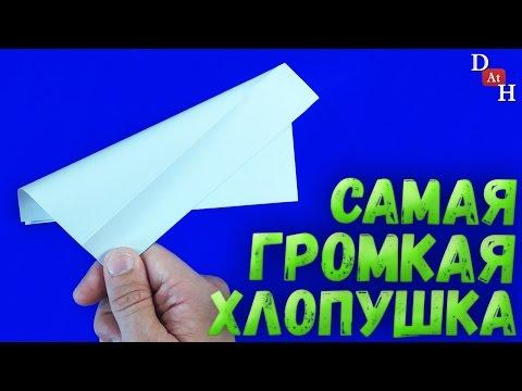Красивая открытка на 9 Мая своими руками из бумаги с