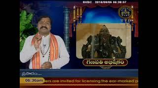 Ganapati Abhishekam   SVBC   TTD   05-09-16