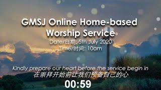 Sunday Service 20200705