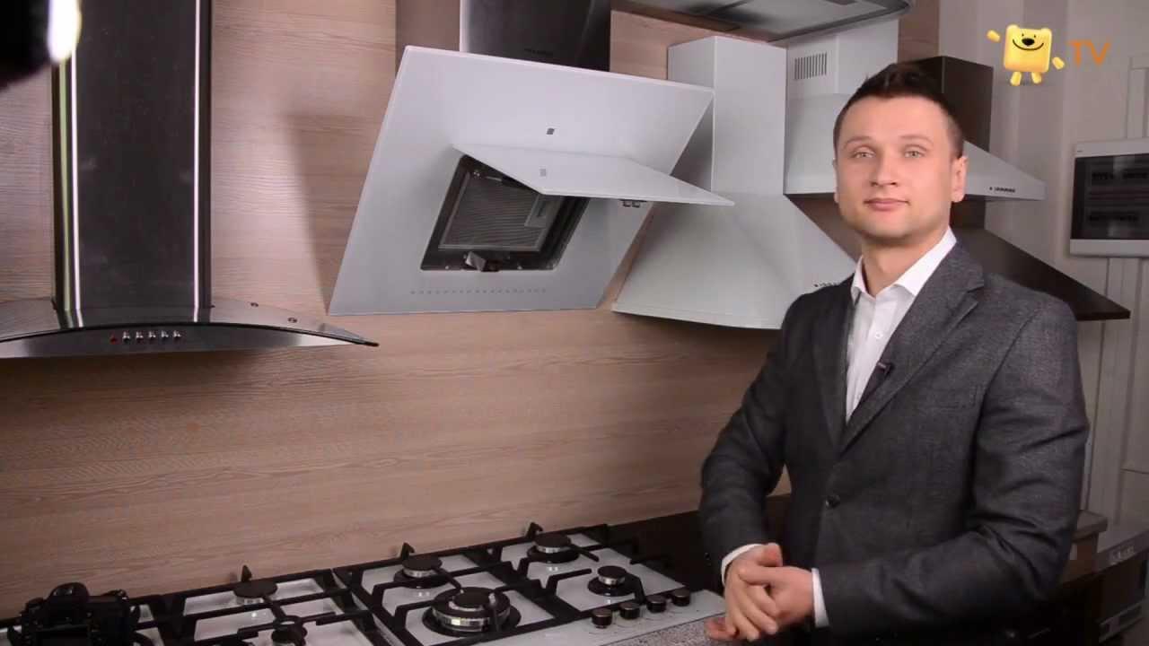✅【закажите вытяжки кухонные】 прямо сейчас, потому что сегодня бесплатно сп. ✅【доставка】 киев | днепропетровск | харьков | житомир | львов.