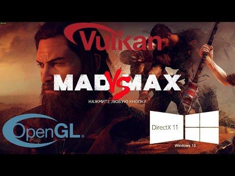 Взрыв Vulkanа [Mad Max]