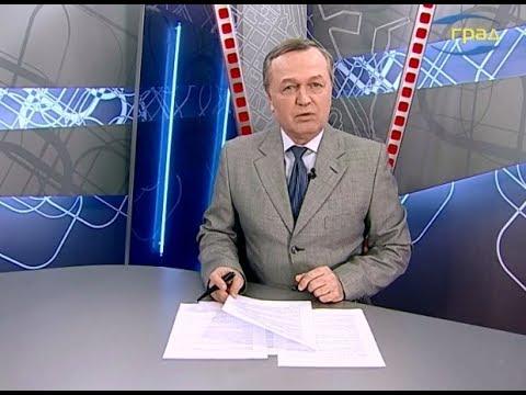 Телерадиокомпания «ГРАД»: Новости Одессы 23.03.2020
