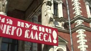 Моя программа Поездка выходного дня   город Жуковский часть 1