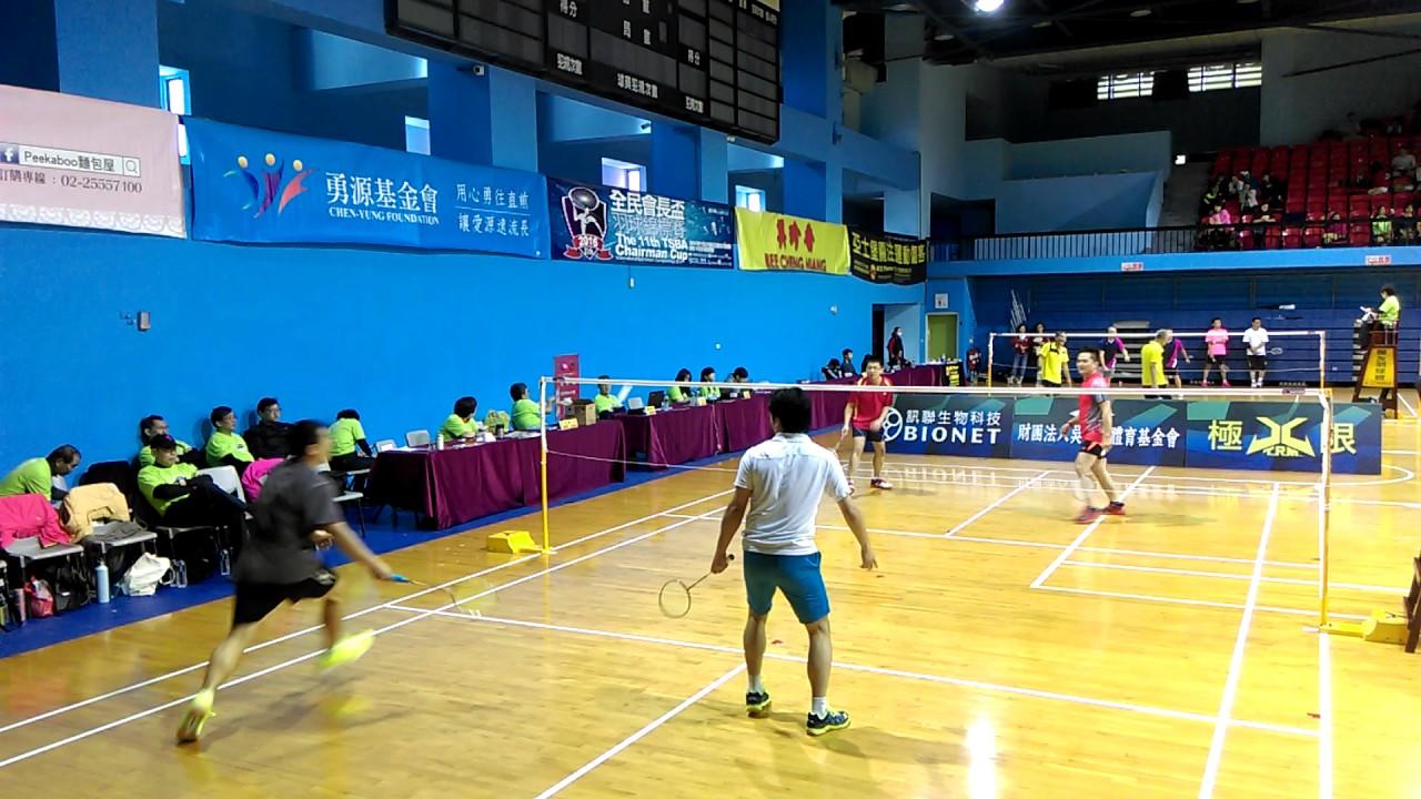 20161224全民會長羽球賽 35歲男雙 - YouTube