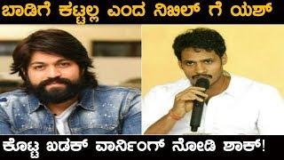 Rocking Star Yash Khadak Reply To Nikhil Kumaraswamy Home Rent