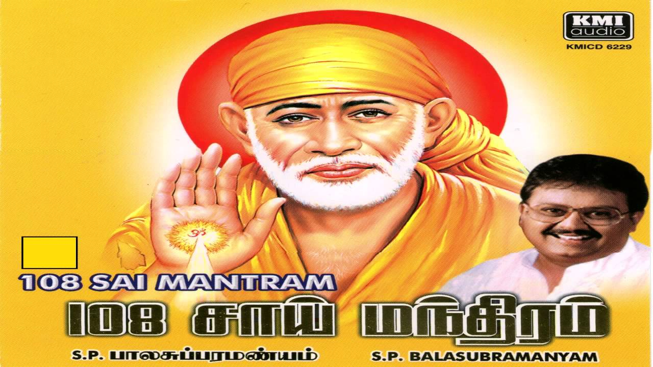 108 Sai Mantram By S P Balasubramaniam Youtube