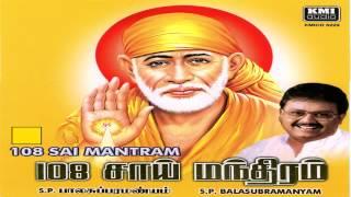 108 SAI MANTRAM by S.P.Balasubramaniam