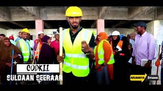 SULDAAN SEERAAR HEES CUSUB ISXILQAAN UQAADAY NABAD IYO NOLOL  (OFFICIAL VIDEO) 2019