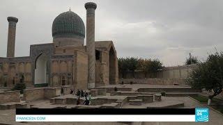 أوزبكستان : الوجه الآخر