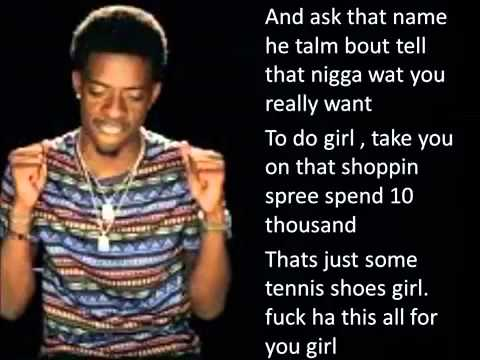 Rich Homie Quan- I Fuck With You Girl