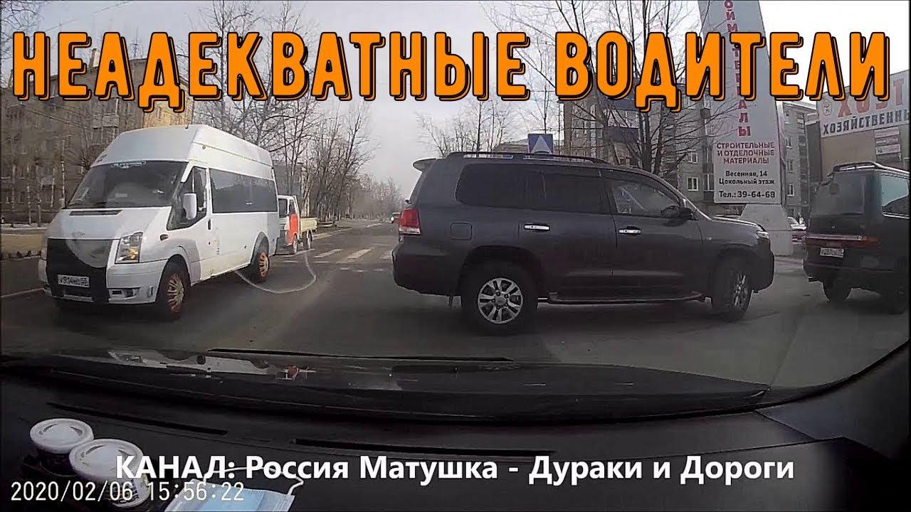 Неадекватные водители! Быдло на дороге! Подборка №237! Road Rage Compilation on Dashcam!