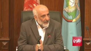 NDS Shares Findings Of Kandahar Guesthouse Blast