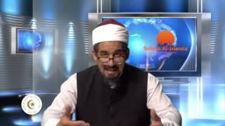 Sulook Al-Islamia with Sh. Riad Fataar on Deen TV - Episode 3