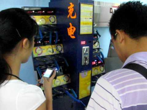 Cenkaetaya - China: Guangzhou - Cellphone Charging Station