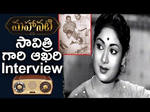 Mahanati Savitri Rare Interview in Radio | Savitri Interview #MahantiSavitri