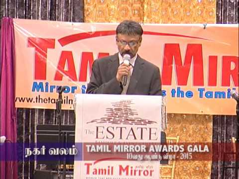 Tamil Mirror Gala 2015 - Part 1 by tvi (Nagar Valam)