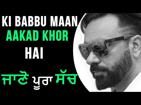 Latest Reply To Haters Babbu Maan Latest Interview Usa 2018