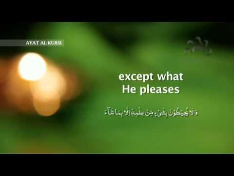 Surah Ayat Al Kursi - Keys to Paradise