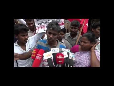 மதுரையில் புரட்சிகர இளைஞர் முன்னணி Siege of the post office in Madurai Scott Road
