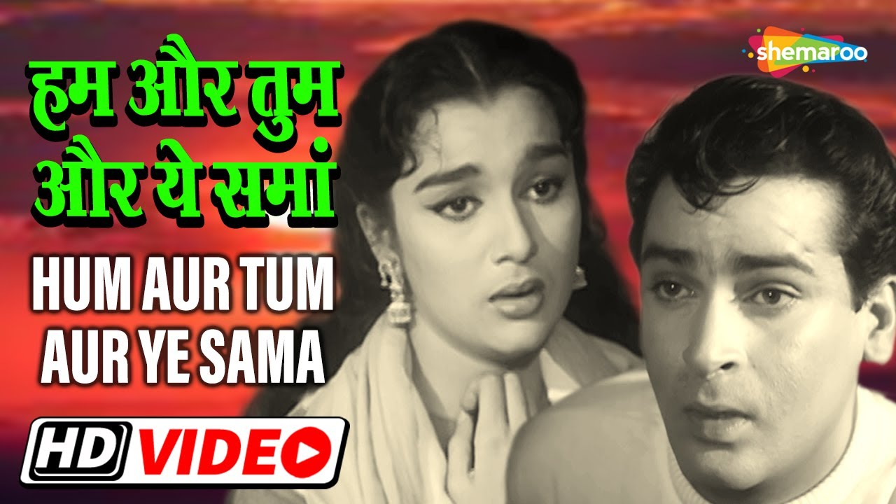 हम तुम और ये समां | Hum Aur Tum Aur Ye Sama - HD Video | Dil Deke Dekho (1959) | Shammi Kapoor