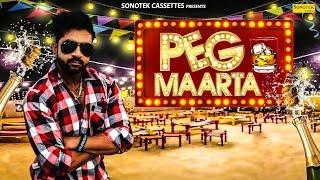 Peg Marta   SP Kalingiya   Sachin Tyagi, Anil Saini, Vicky Rajput   Latest Haryanvi Songs Haryanavi