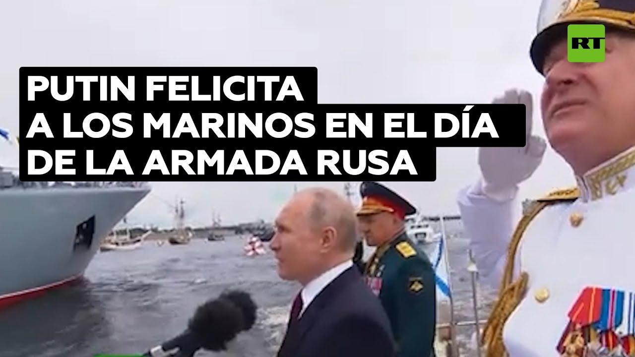 Comienza la celebración del Día de la Marina en Rusia