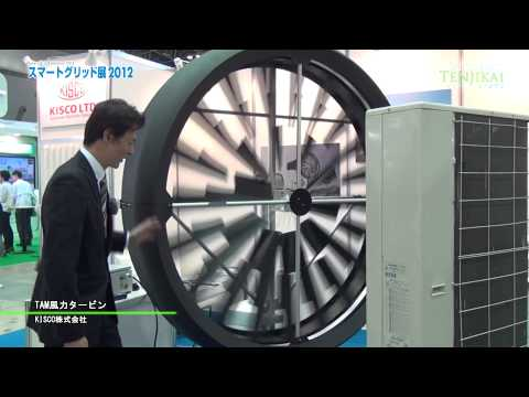 Japanese Breakthrough Makes Wind Power Cheaper than Nuclear